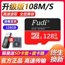 手机内存卡128g行车记录仪内存专用卡高速tf卡128G存储卡microsd卡平板监控相机摄像头单反128g卡通