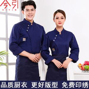 高档酒店餐饮厨师工作服长袖男秋冬厨师服短袖女透气网厨房工装衣