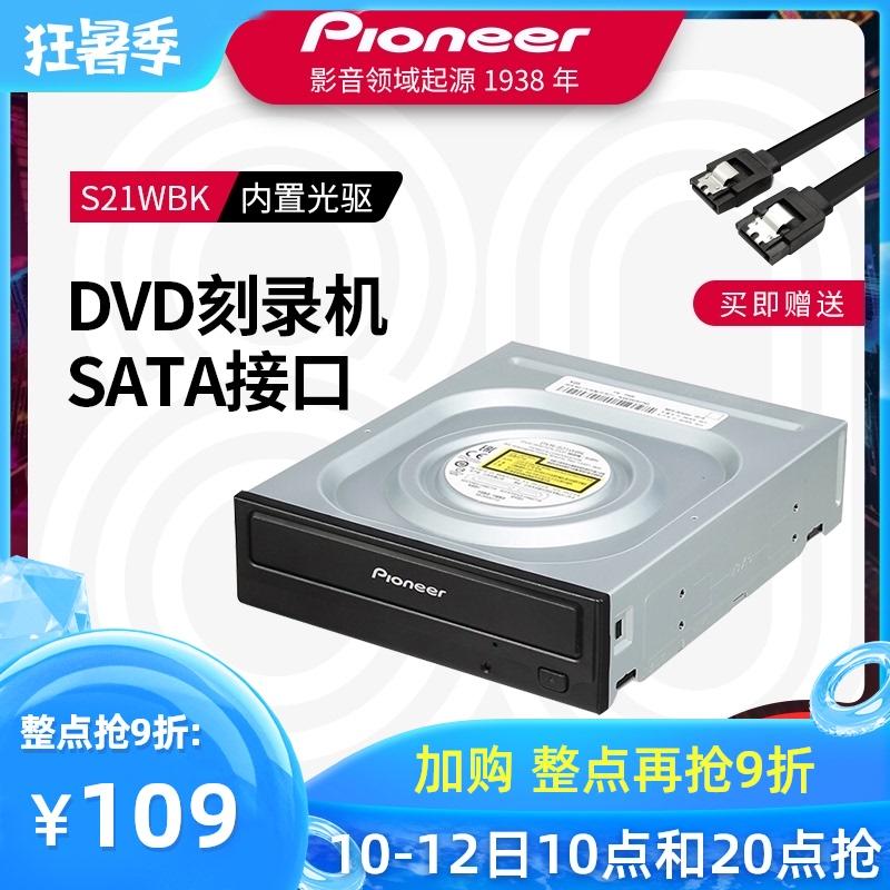 CD / DVD приводы Артикул 599359050211