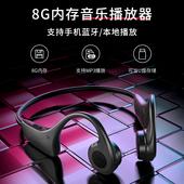 ABY正品 索尼MP3蓝牙骨传导耳机无线一体小型便携式随身听学生版HiFi无损音乐播放器8G内存适用华为苹果手机