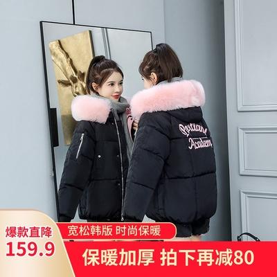 冬季新款棉衣女短款韩版宽松羽绒棉棉服加厚连帽面包服学生棉袄潮