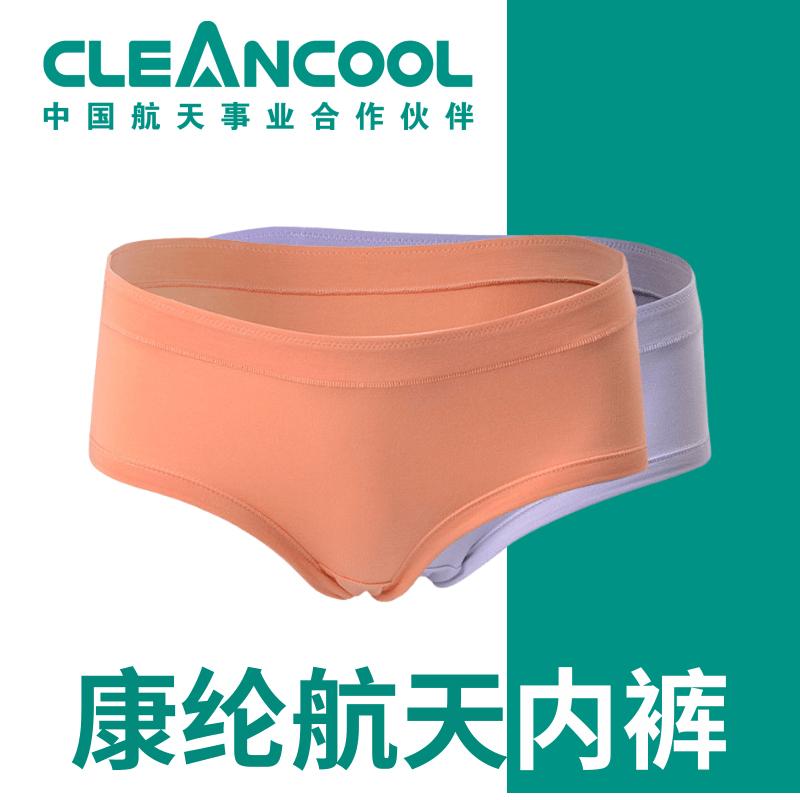 Clean Care康纶航天银离子莫代尔三角内裤女防臭透气中腰夏季防漏