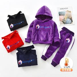 双面金丝绒儿童套装舒适中小童男女童装宝宝小学生运动卫衣两件套