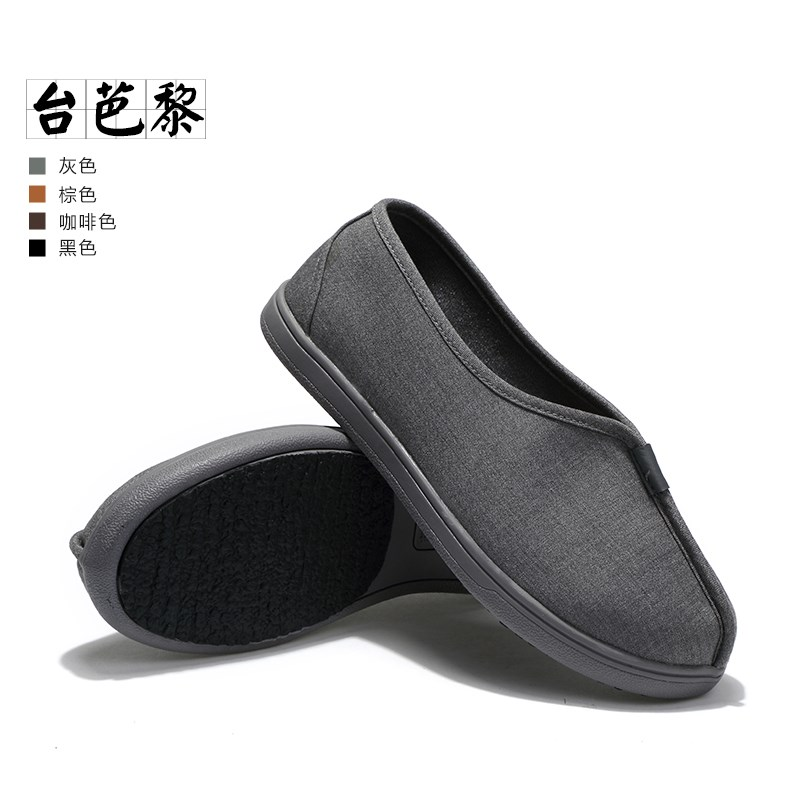 Taiwan monk shoes shoes Buddhist monk anti slip wear-resistant monk shoes spring and autumn shoes cotton goods