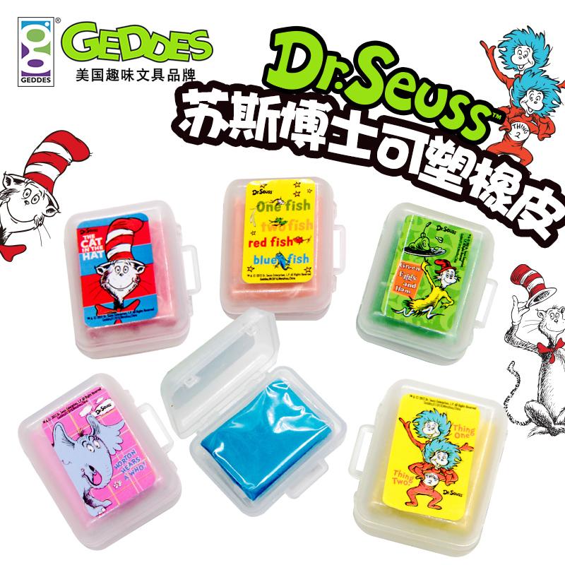 美国geddes创意橡皮擦小学生盒装香味像皮 软可捏好玩趣味儿童可塑橡皮文具 卡通Dr.Seuss图案彩色橡皮套装