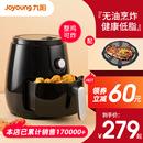 九阳空气炸锅家用新款 全自动无油多功能小电炸锅大容量薯条机 特价