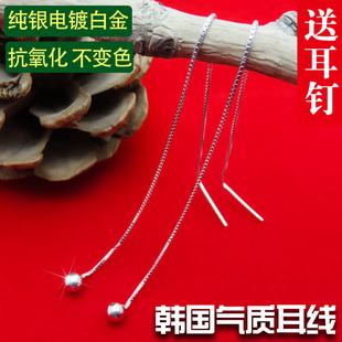 925純銀耳線仙女士韓國耳環氣質長款流蘇耳鏈銀鍍白金防過敏耳飾
