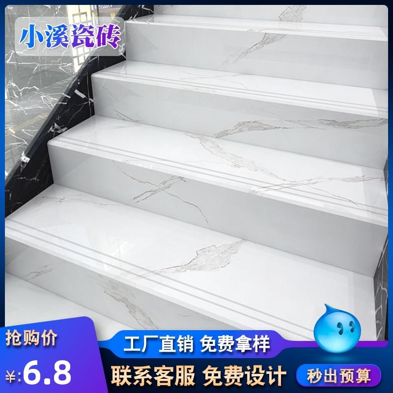 Керамическая плитка Артикул 597553267048