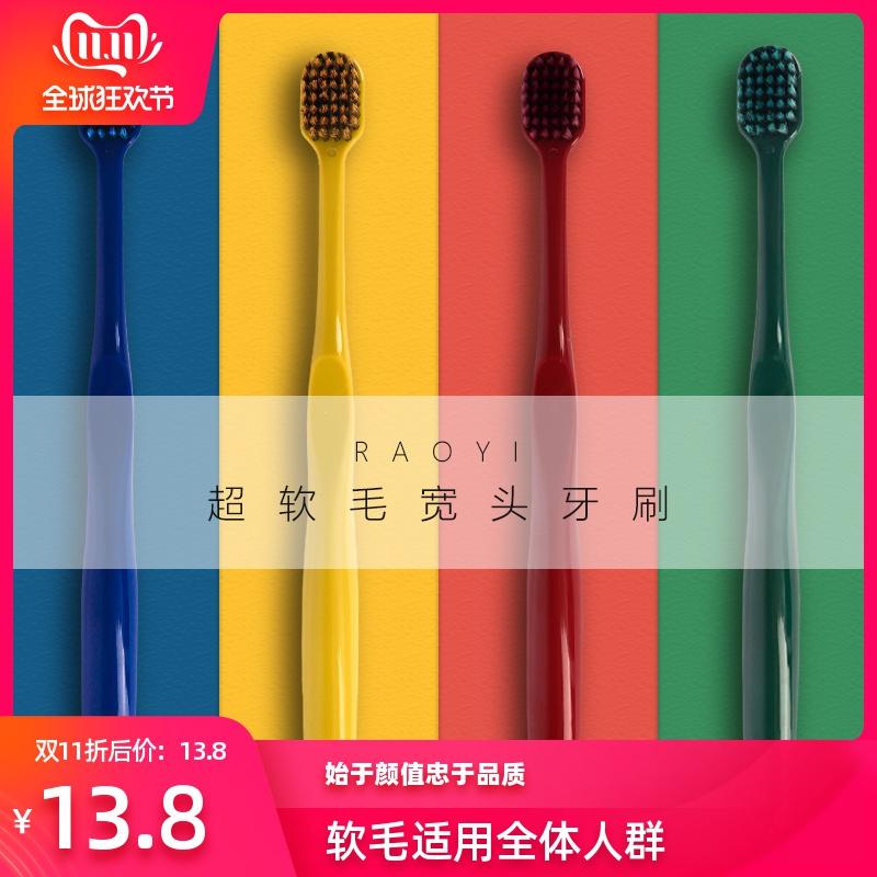 韩国RAOYI成人家用牙缝刷男女2支竹炭两只装情侣超软毛细宽头牙刷