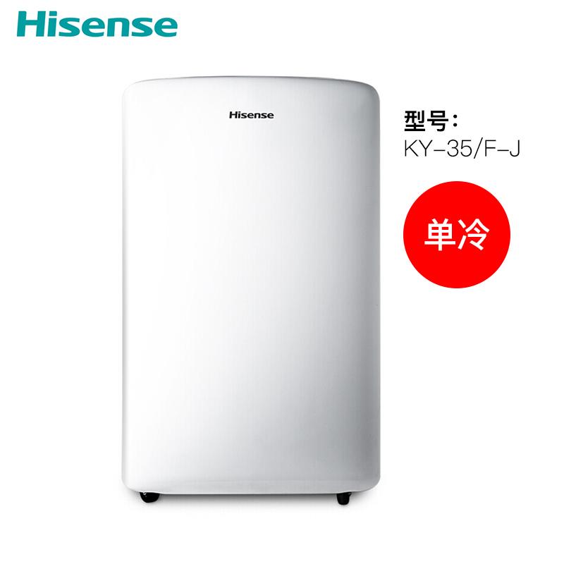 限10000张券可移动空调冷暖单冷型家用立式小型便携简易安装无外机一体机