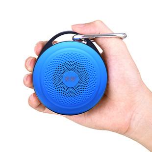 索爱S 智能插卡小音响无线手机超重 33蓝牙音箱户外骑行迷你便携式