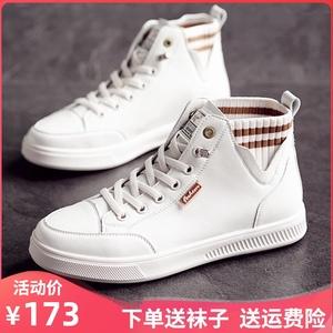 鞋袜靴新款白色高帮休闲2020