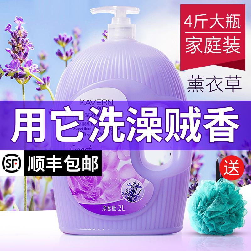 佳朗家庭装大瓶沐浴露乳液古龙冰爽质量好不好