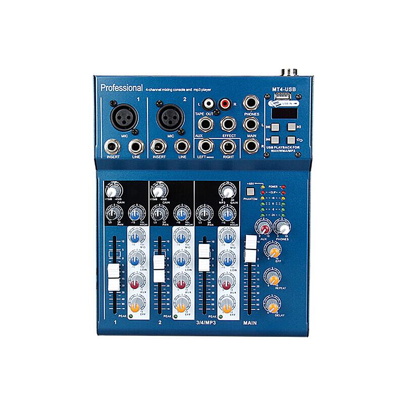 电影院大型演出通用网络调音台带功放一体机商用铝合金音响设备