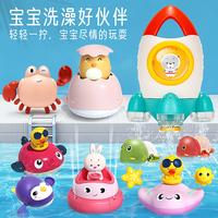 网红小黄鸭子宝宝洗澡玩具戏水花洒质量好不好