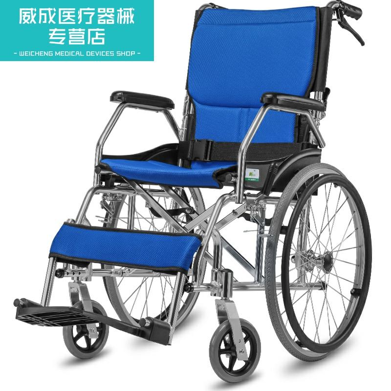 老人残疾人轻便便携可折叠代步车10月15日最新优惠