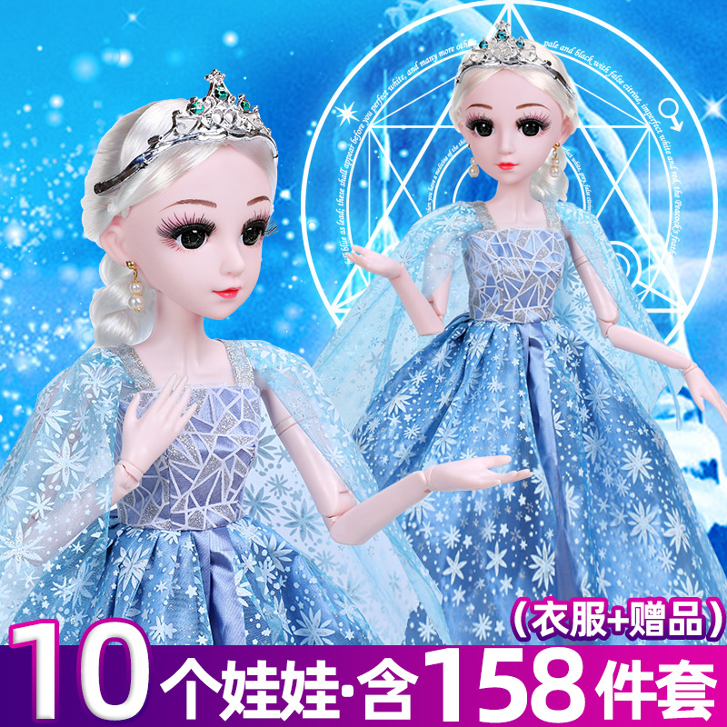 60厘米崽崽熊芭比娃娃套装女孩爱莎公主大号超大玩具洋娃娃玩偶新