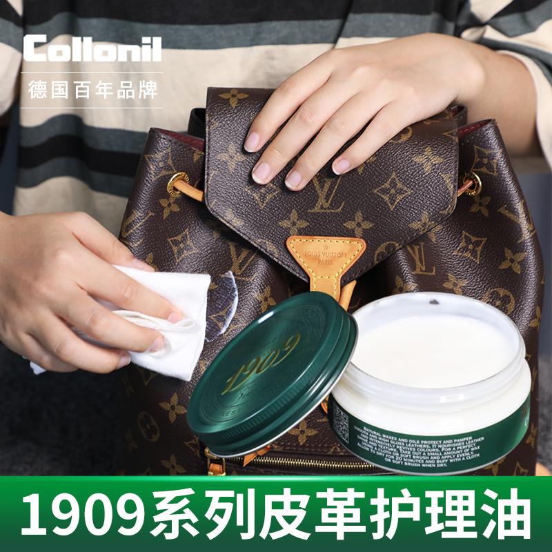 collonil皮革保养油皮具护理剂奢侈品皮衣油无色鞋油真皮包修复膏