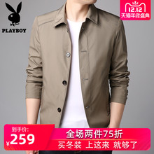 Playboy men's coat autumn winter 2019 new business casual jacket middle age coat flagship winter men's wear