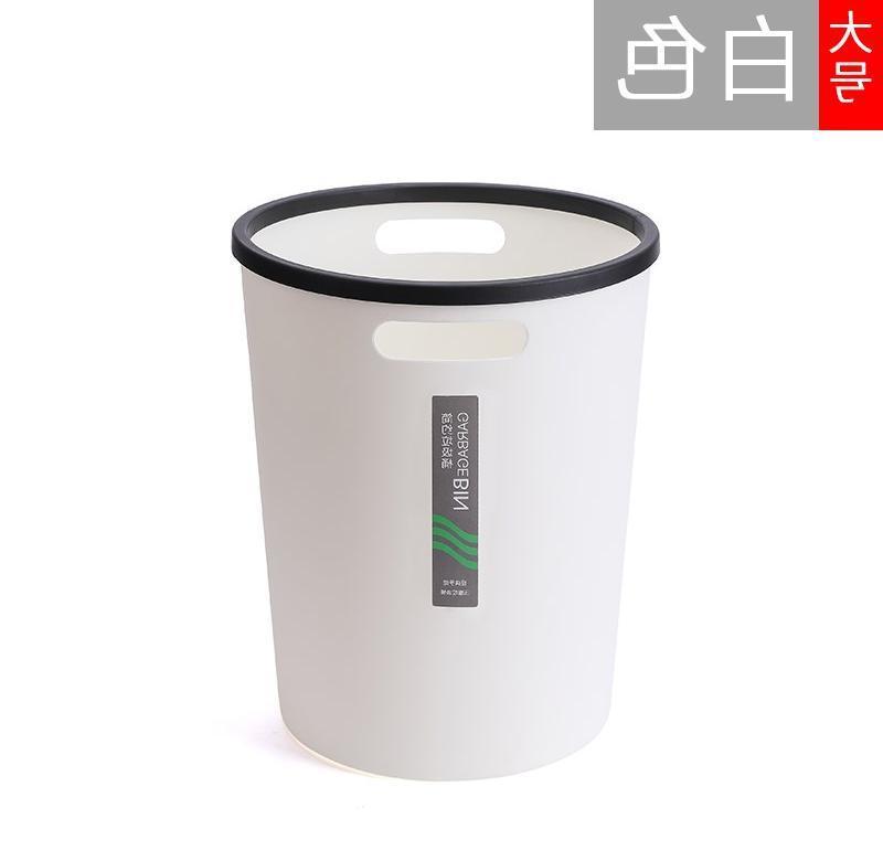创意时尚家用厨房卫生间客厅大号卧室办公室带压圈无盖垃圾桶纸篓