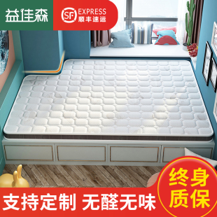 踏踏米床垫订做定制尺寸折叠 榻榻米垫子定做椰棕塌塌米垫子家用