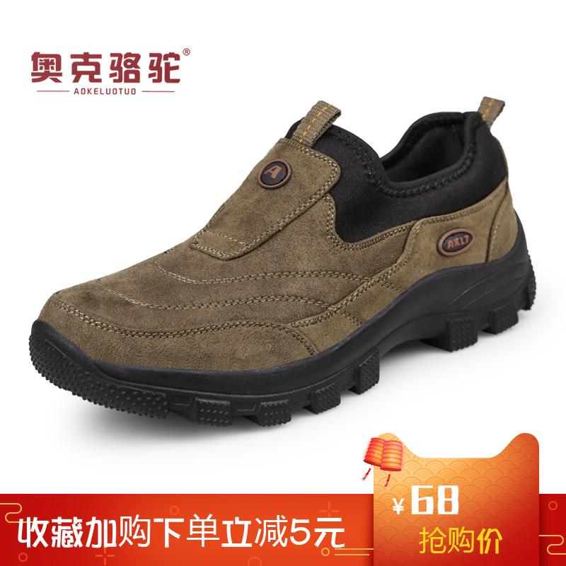 春と秋の新型滑り止め登山靴、男性靴、男性靴、男性靴、夏のテニス靴