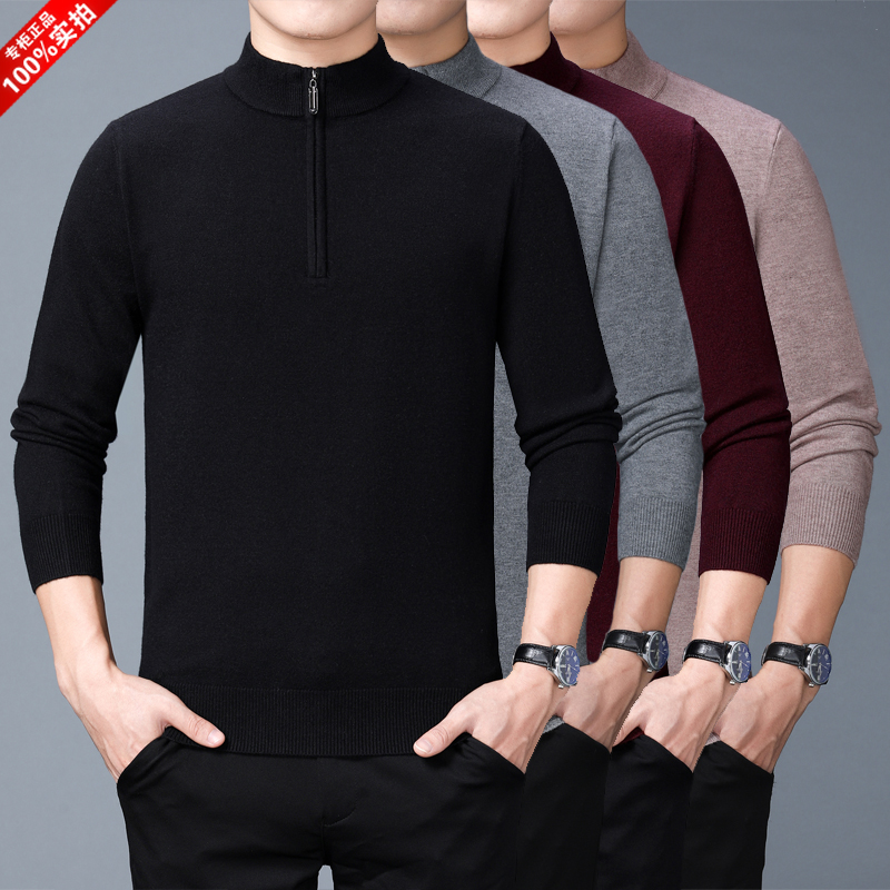 Winter new large mens sweater fat loose plus fat plus plus size warm sweater fat plus cashmere sweater