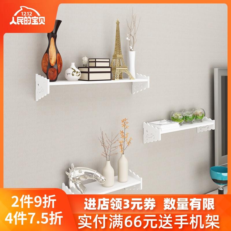 免打孔墙上置物架一字隔板房间墙面装饰墙壁挂架挂墙书架卧室搁板