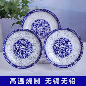 6只装景德镇家用陶瓷深盘8英寸中式圆形菜盘子碗碟套装饭盘青花盘