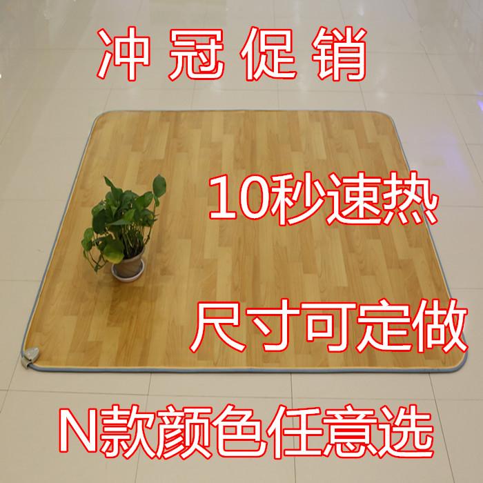 Корея кристалл углерода мобильный земля теплый коврик электрическое отопление теплые ноги подушка электрическое отопление этаж углеродного волокна земля тепловая электрическое отопление одеяло бесплатная доставка