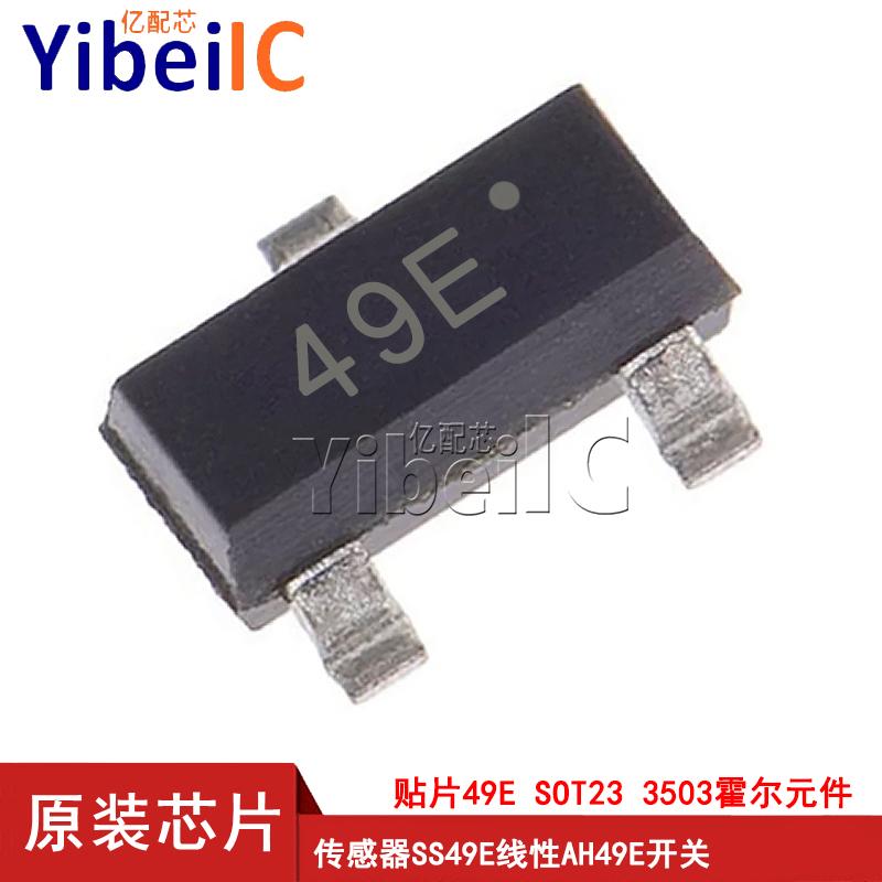 Original chip 49e SOT23 3503 Hall sensor ss49e linear ah49e switch
