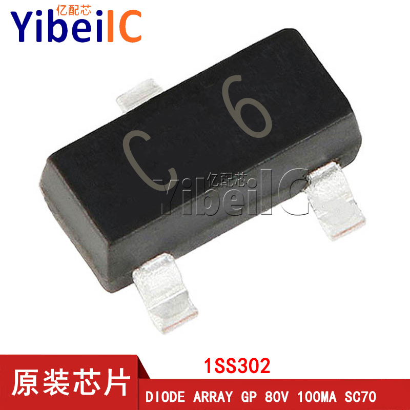 Yibeic | new original 1SS302 screen printed C6 SOT323 integrated IC chip
