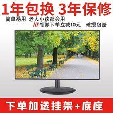 全新长虹云高清智能网络WiFi小液晶电视机32寸26 22 24 28 21彩电