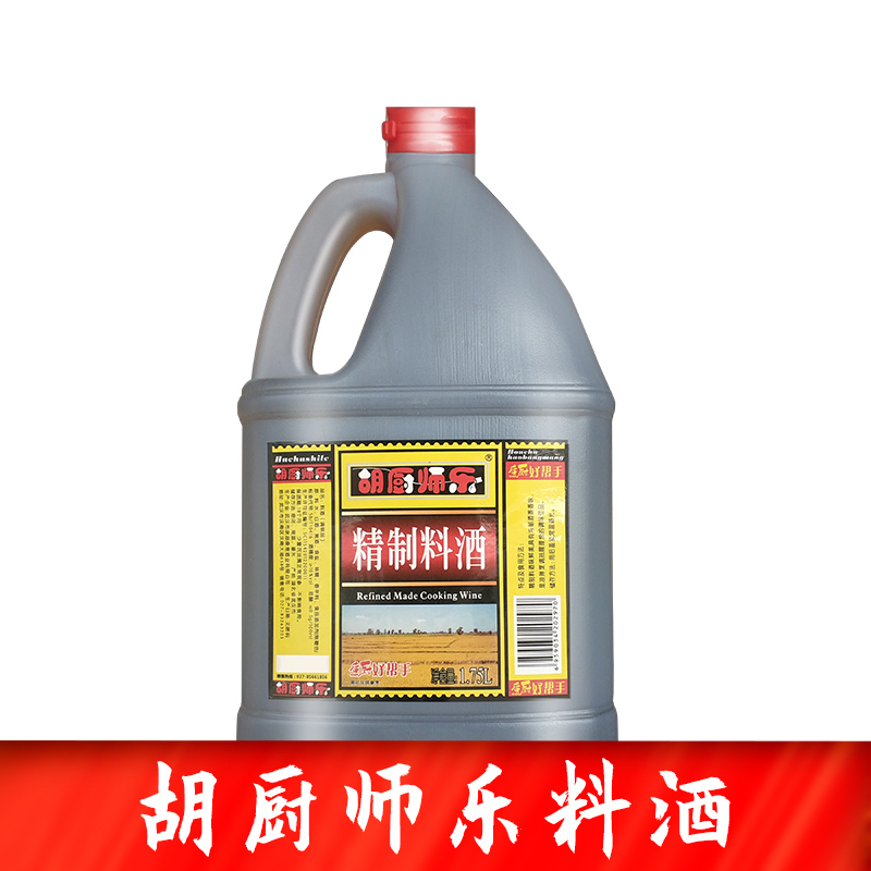Chef Hu Les refined cooking wine 1750ml