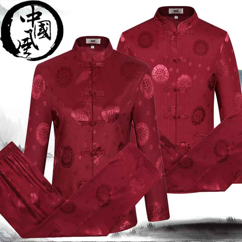 Middle aged and old peoples Tang style long sleeve lovers suit spring and autumn shirt standing collar Chinese style grandparents dress