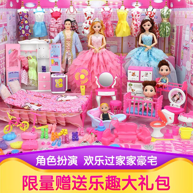 Куклы Артикул 613588886350