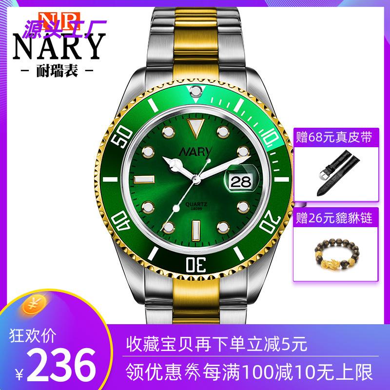 2021新款中国热卖水鬼手表男士精钢夜光防水全自动非机械石英表