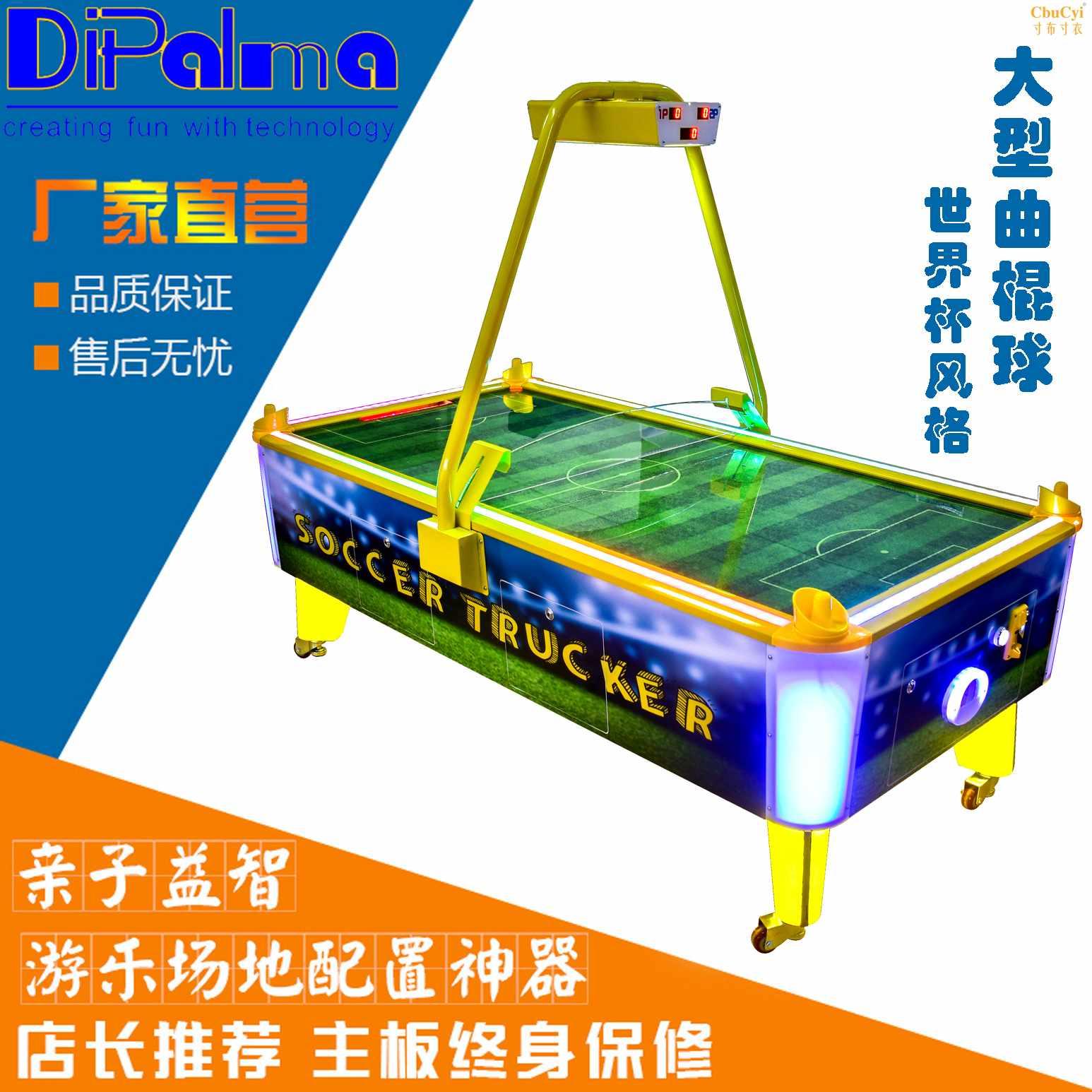 Игровые автоматы с фишками Артикул 598994889245