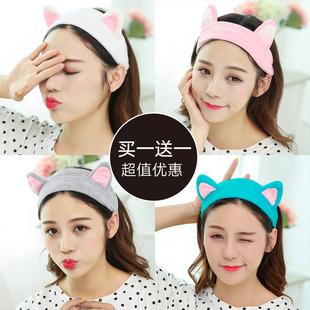 可爱猫耳朵洗脸发带韩版头饰发箍女宽边头箍发饰头巾饰品