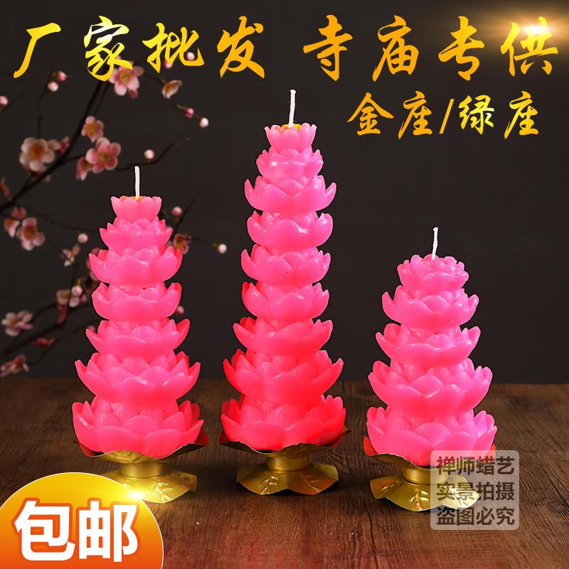 Масленные свечи Артикул 575914789415