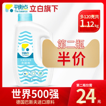 Libai Balance Point Dishwasher Household Detergent Dishwasher Powder Siemens Fontaine