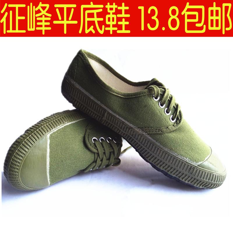 征峰低帮平底解放鞋男劳保鞋作训鞋军训鞋黄球鞋民工鞋大码4648码