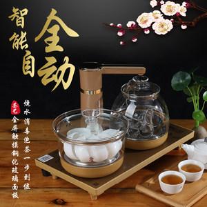 全自动上水电热烧水壶泡茶台专用电磁茶炉家用抽水式一体煮茶壶器
