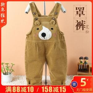 婴儿罩裤7可套宝宝宽松单裤女儿童裤子加肥背带裤6棉裤冬季灯芯绒