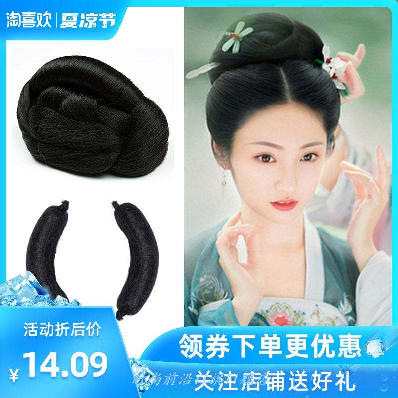 Tang Fengs contract for ancient costume and BUN style, full set of wig and hair pad for all kinds of styles