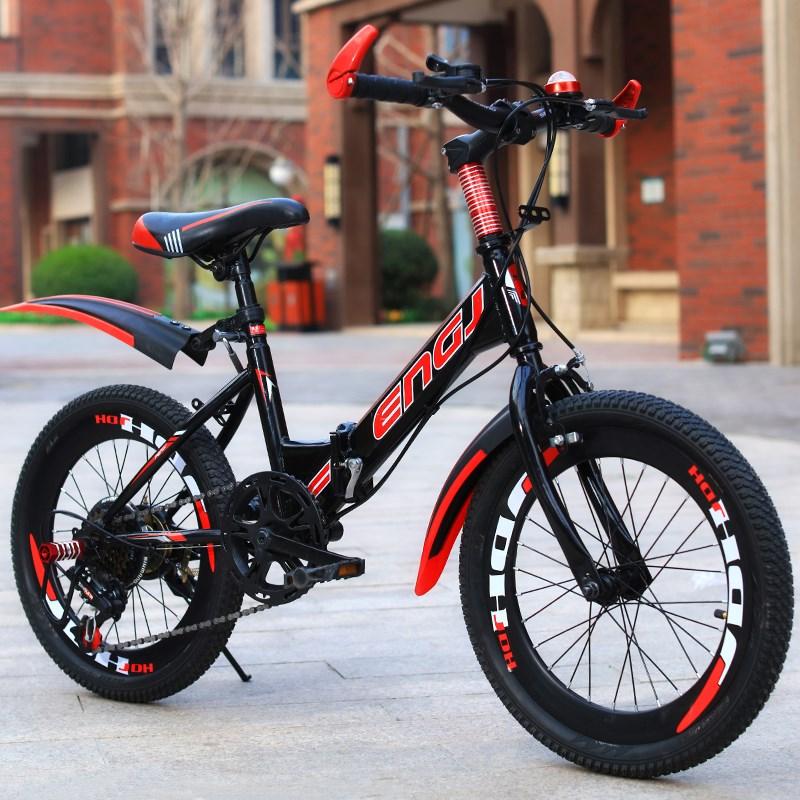 (用1元券)自行车20寸22寸24寸8-10-12岁小学生山地车变速可折叠男童车单车