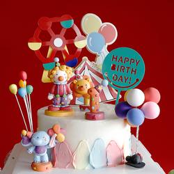 宝宝生日蛋糕装饰狮子座马戏团主题小丑气球小象小狮子摆件插牌