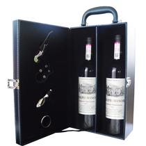 庄园干红葡萄酒红酒2支装送礼盒14度妙菲