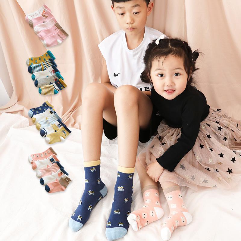 卡通小孩子春秋季精梳棉中筒袜子