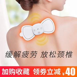 小型轻松颈椎智能低频脉冲按摩贴
